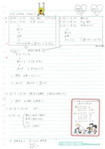 東大生の1日の勉強スケジュールその4:ルーティンを決める!