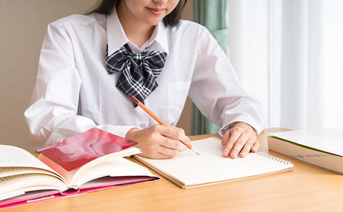 高3秋の勉強計画