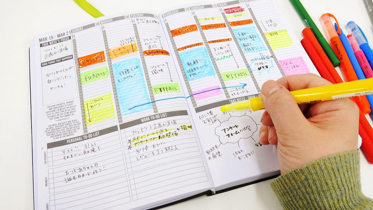 東大生の勉強計画『手帳』