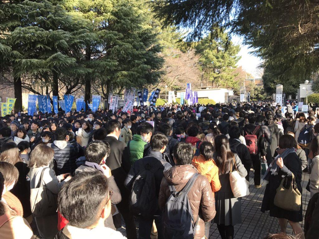 東大入試本番の会場の様子
